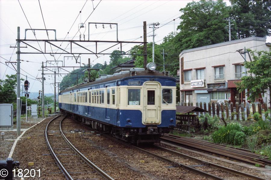クモハ54110 旧型国電 北殿
