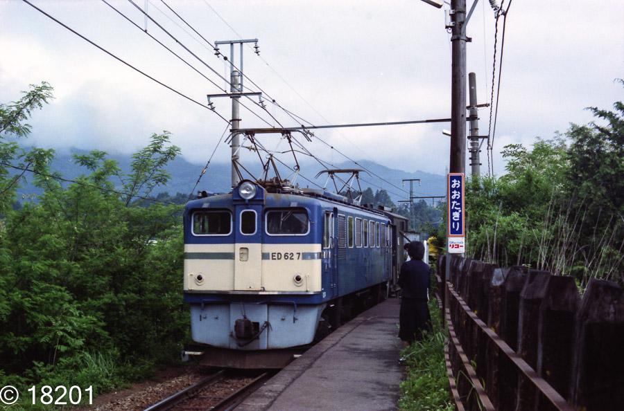 ED62 7