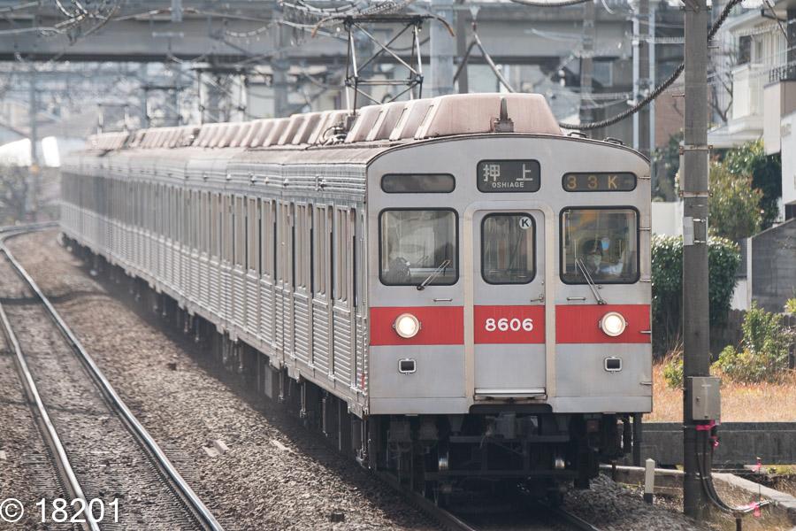 8506F 田奈