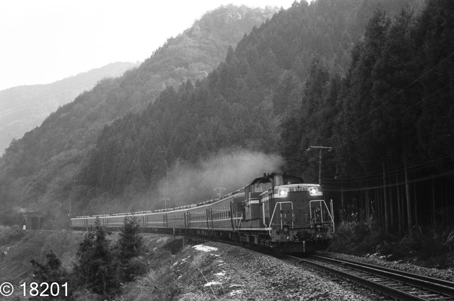 DD51 1180 保津峡